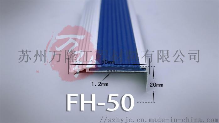 FH-50 (2).jpg