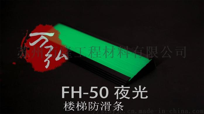 FH-50.jpg
