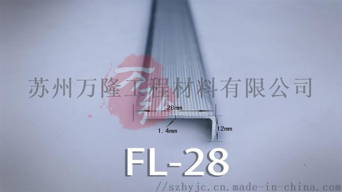 FL-28.jpg