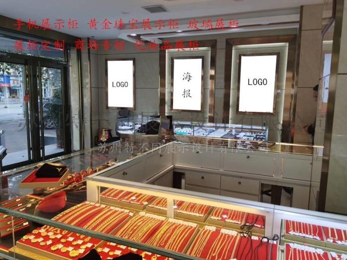 蘇州珠寶展櫃 精品展示櫃  玻璃展櫃 博物館展示櫃895888635
