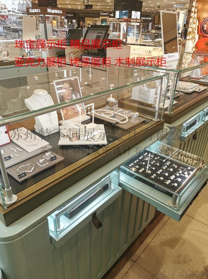 蘇州珠寶展櫃 精品展示櫃  玻璃展櫃 博物館展示櫃895888615