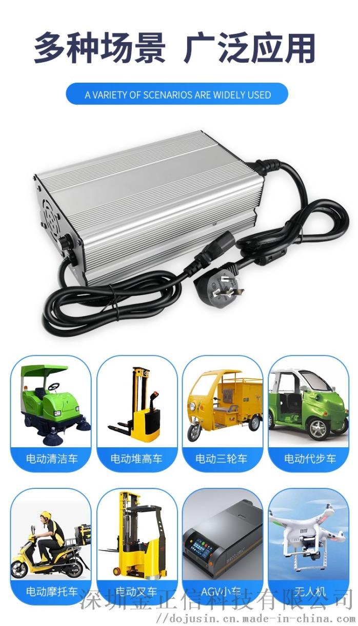 600w产品充电器改后_05.jpg