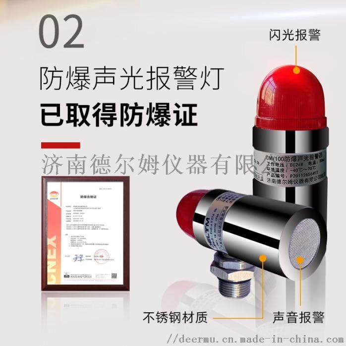 详情页-气体探测器_15.jpg