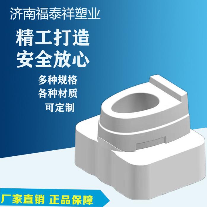 寧夏生物菌降解馬桶 環保廁所 農村旱廁蹲坐一體馬桶894957215