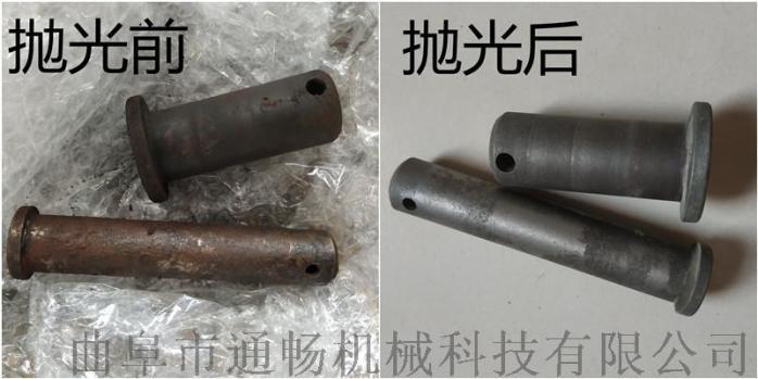 金属件打磨前后图 (4).jpg