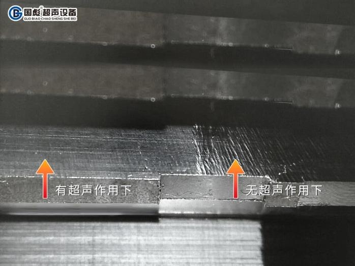 超聲加工2.jpg
