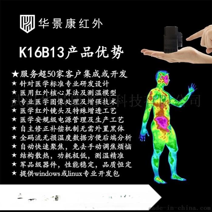 K16B13-4.jpg