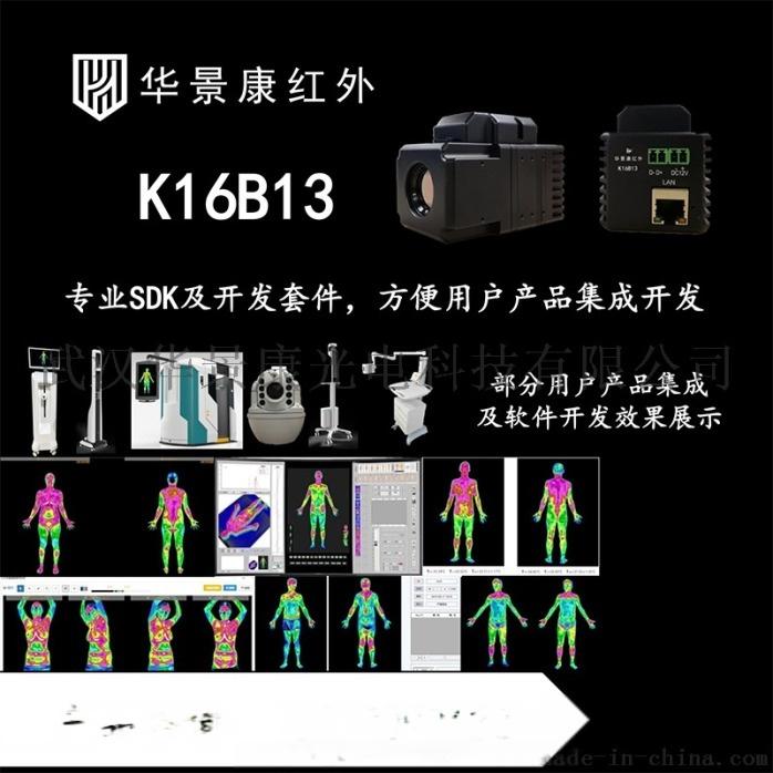 K16B13-5.jpg