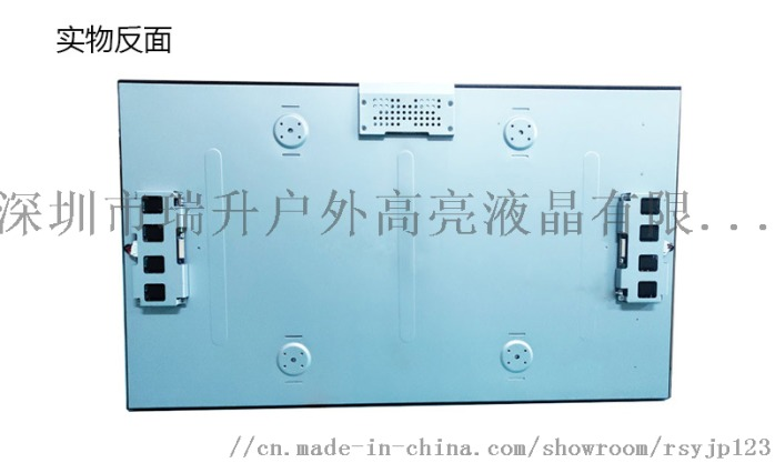 32寸户外高亮液晶屏模组广告机液晶屏882853105