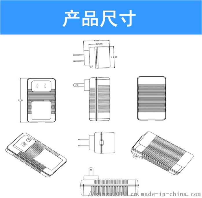 36W插墙式01 (1).jpg
