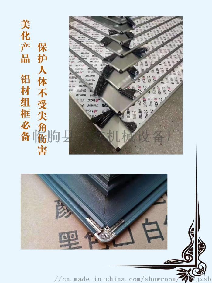 产品4.jpg