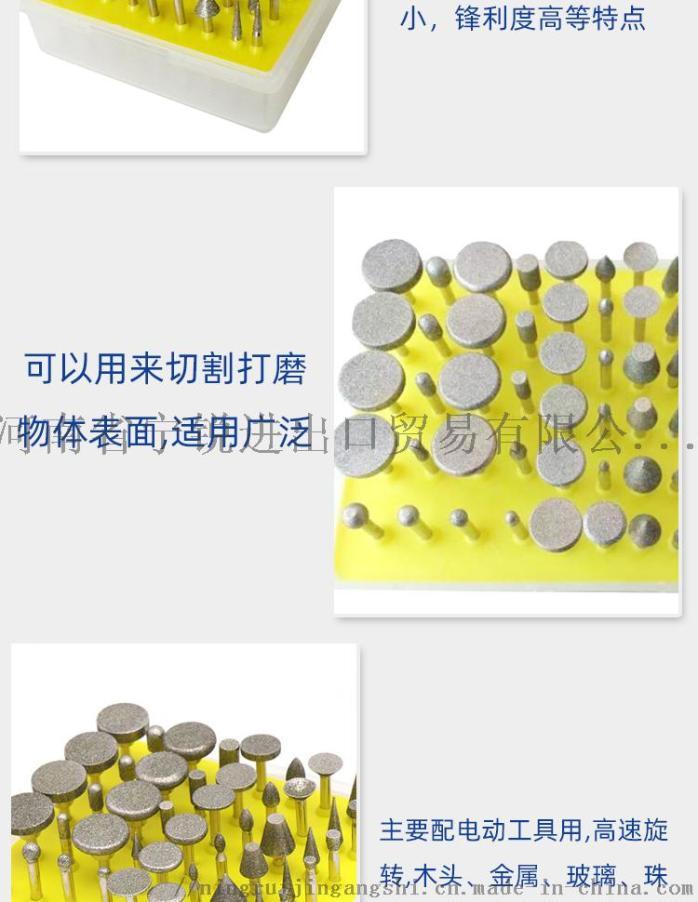 产品3_03.jpg