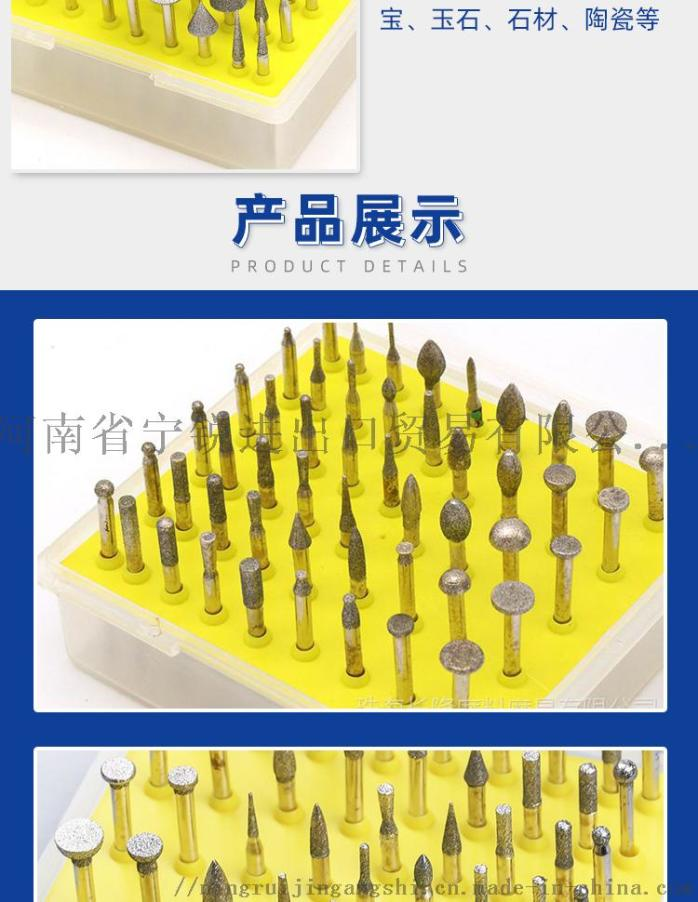 产品3_04.jpg