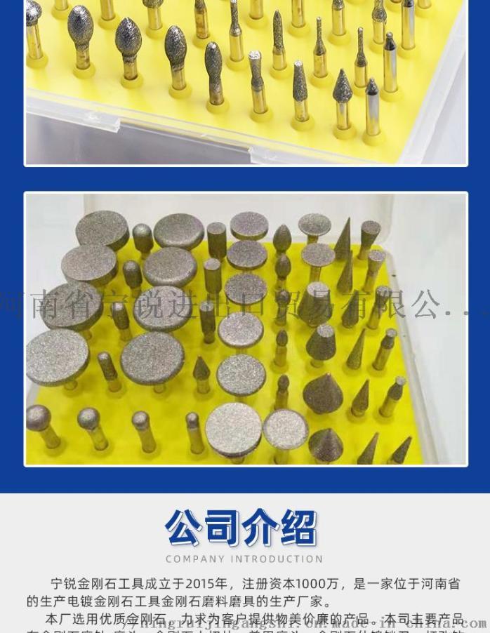 产品3_05.jpg