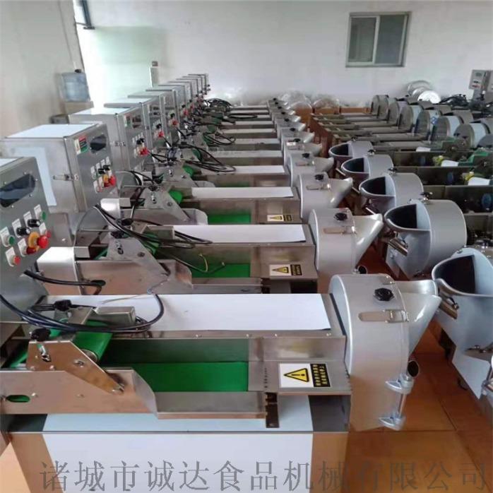 多功能切菜机  土豆切丝设备  多功能土豆切丝机器860546832