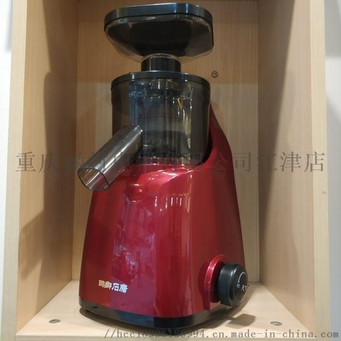 广东电动石磨豆浆豆腐磨浆机天下帅乡家商用小型肠粉机897172505
