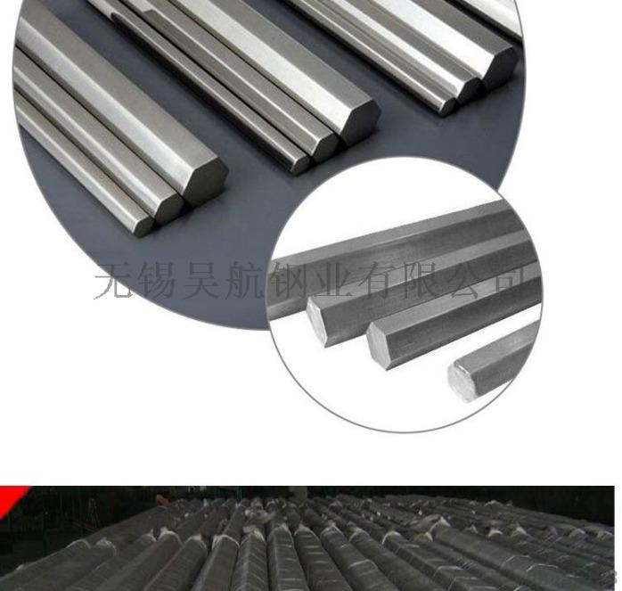 304無錫不鏽鋼異型材工廠加工異形鋼304130513855