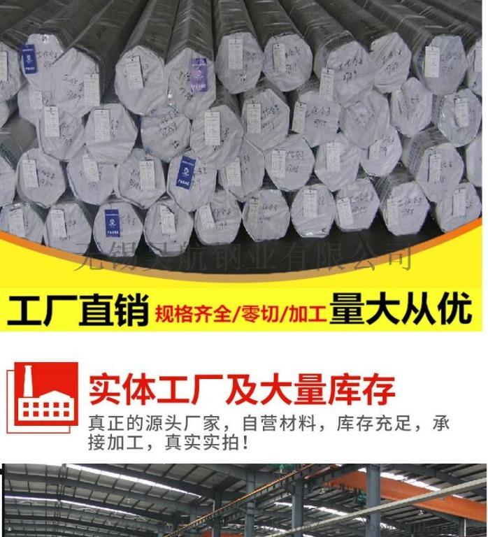 304無錫不鏽鋼異型材工廠加工異形鋼304130513865