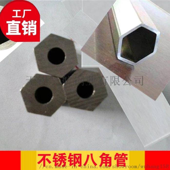 304無錫不鏽鋼異型材工廠加工異形鋼304889714485