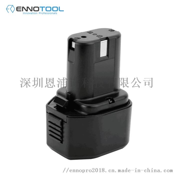日立工具电池7.2V.gif