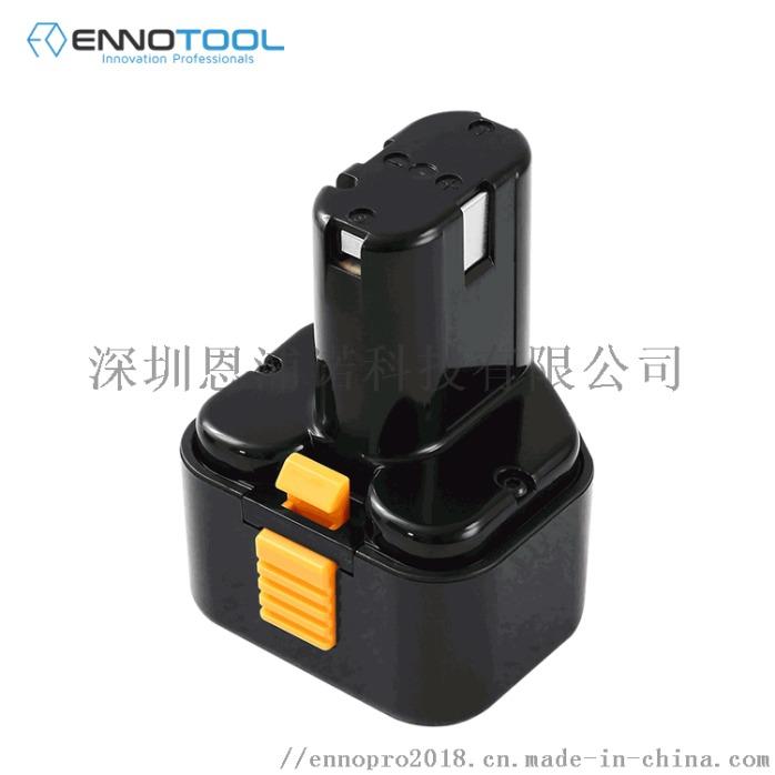 日立工具电池9.6V.gif