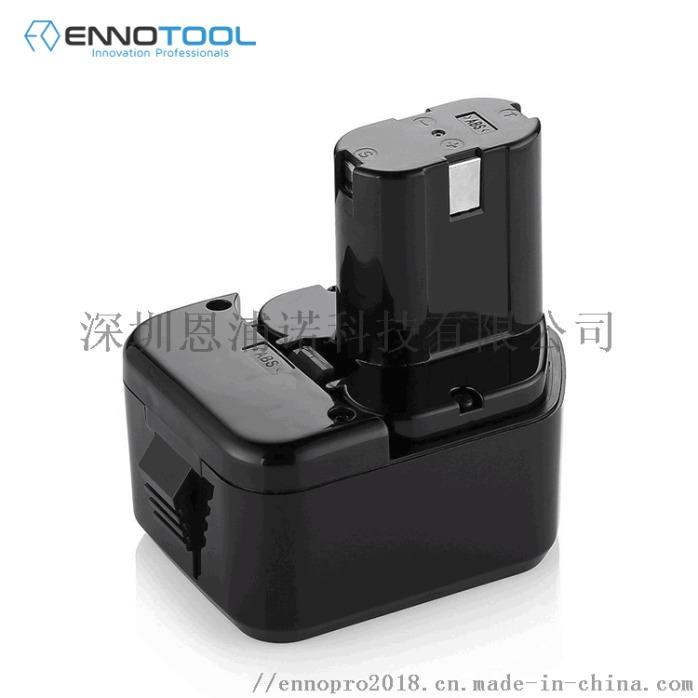 日立工具电池12V.gif