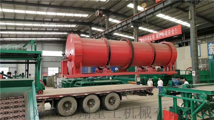 安徽建生物有机肥厂一套鸡粪有机肥设备需要多少钱134206365