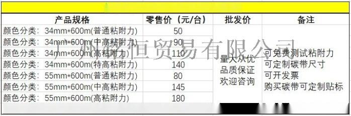 QQ截图20200110113703.jpg