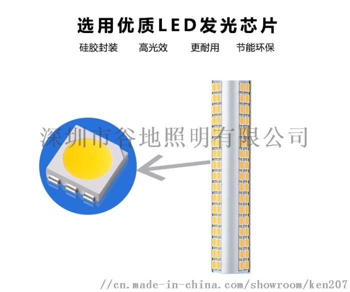 UP燈新_02.jpg