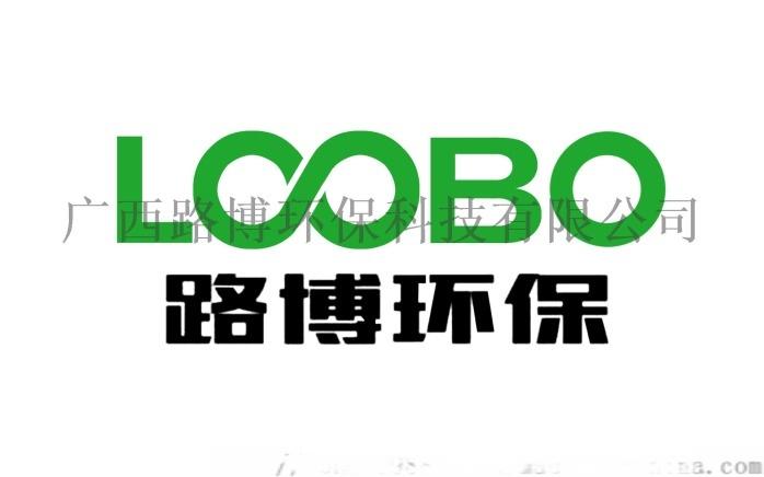 LB-901A COD恒温加热器(COD消解仪)133301335