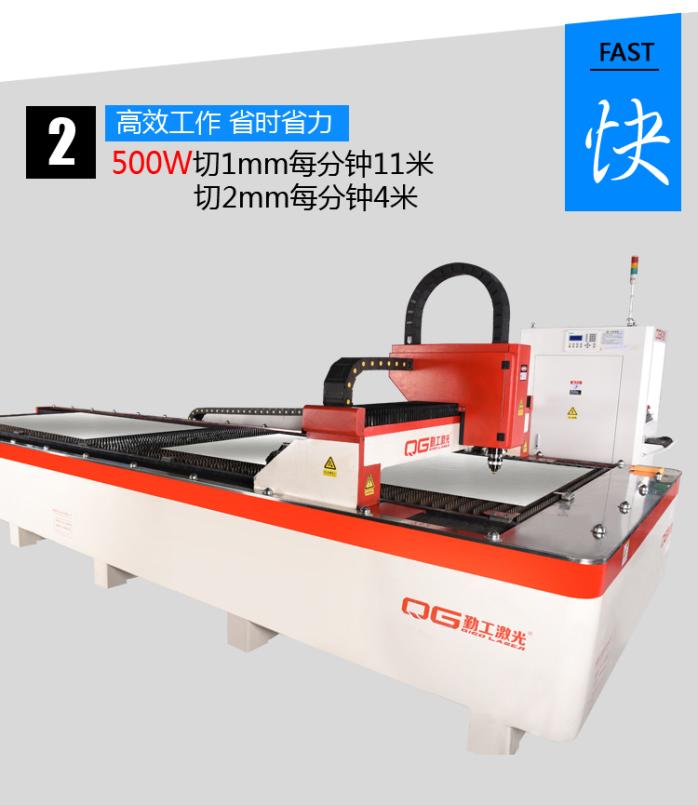 光纤激光切割机 自动不锈钢金属激光切割机 厂家直销127122255