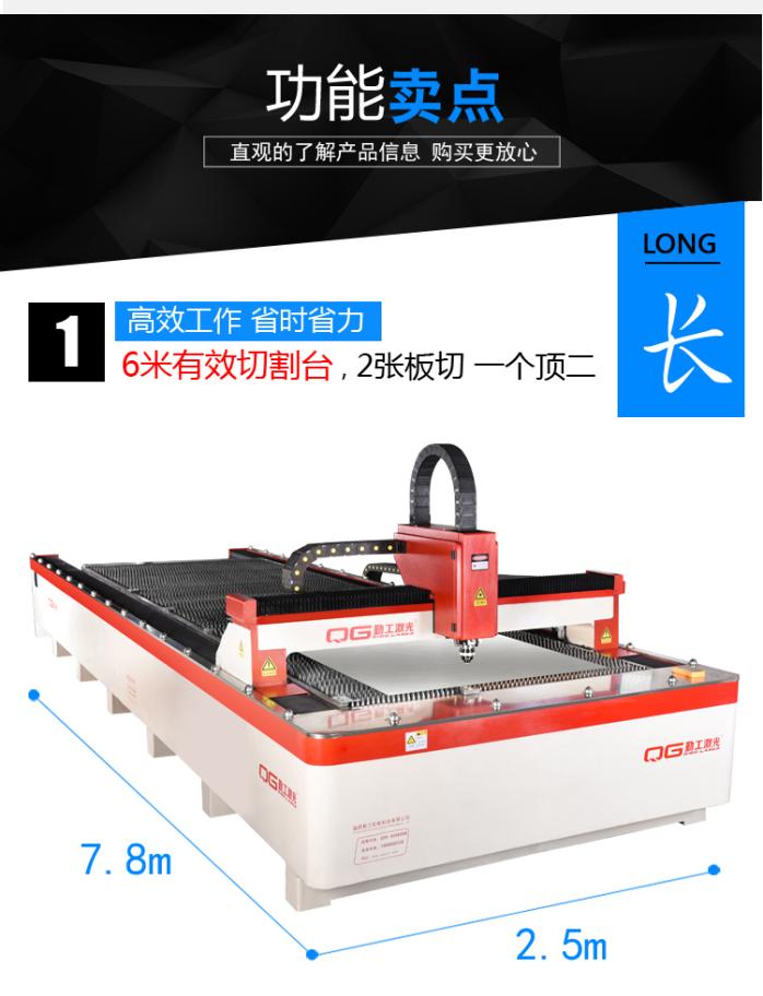 光纤激光切割机 自动不锈钢金属激光切割机 厂家直销127122245
