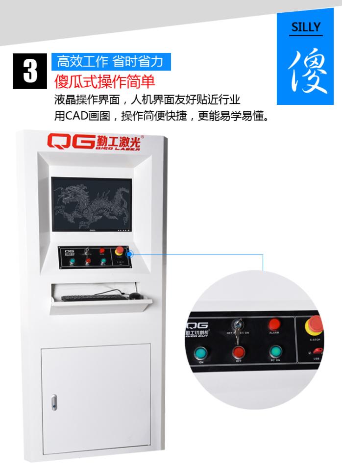 光纤激光切割机 自动不锈钢金属激光切割机 厂家直销127122265