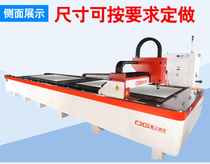 光纤激光切割机 自动不锈钢金属激光切割机 厂家直销127122745