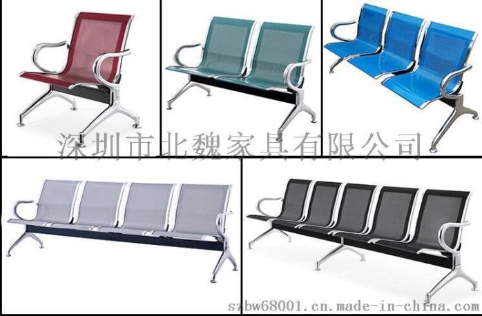 排椅价格、不锈钢排椅、连排椅排椅厂家、机场椅排椅、排椅、公共排椅、车站等候椅726206755