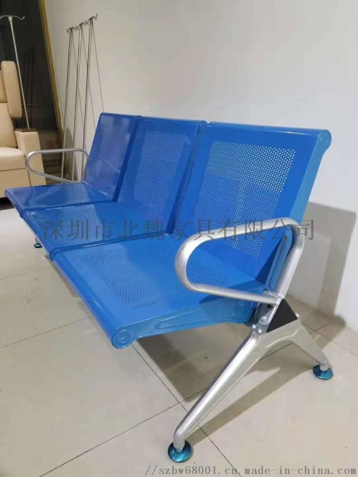 BW095三角排椅,候诊椅,机场椅,工厂直销135035505