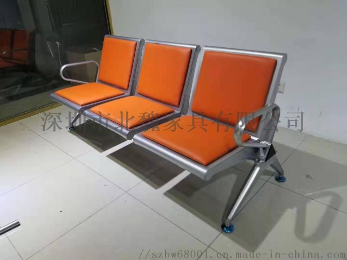 BW095三角排椅,候诊椅,机场椅,工厂直销135035485