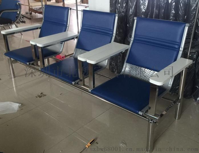 医院用椅子-医院常用输液椅-医院注射用的椅子135054475