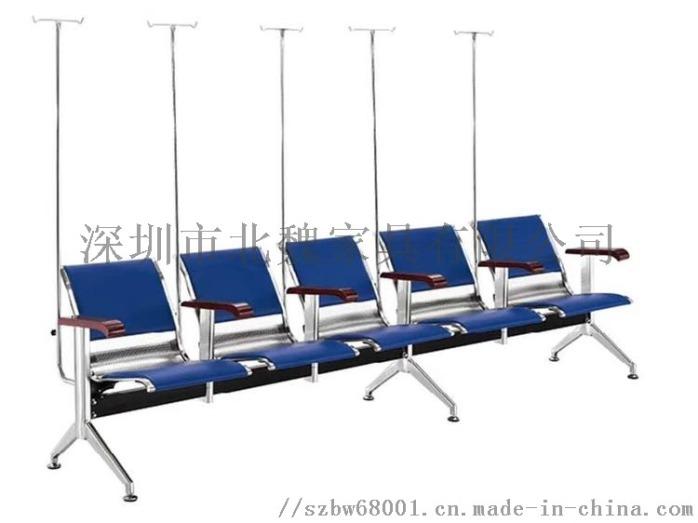 医院用椅子-医院常用输液椅-医院注射用的椅子899459195