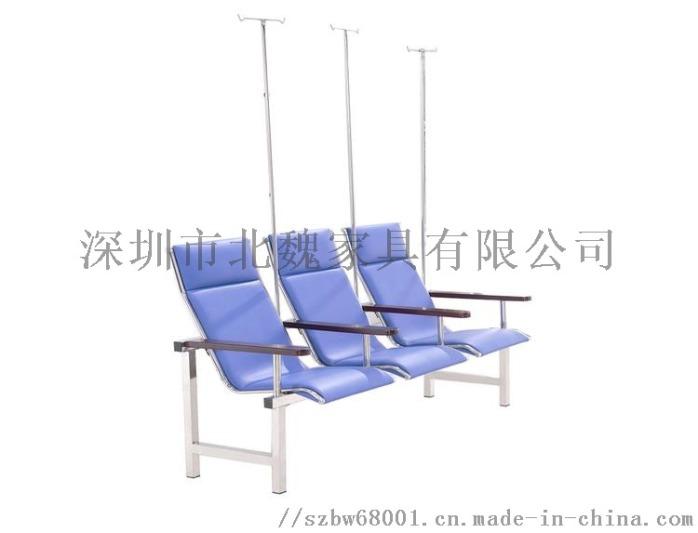 医院用椅子-医院常用输液椅-医院注射用的椅子135054405