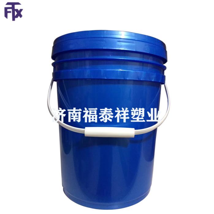 廠加工供應20L農藥桶 塗料桶 農業化工桶選福泰祥135059325