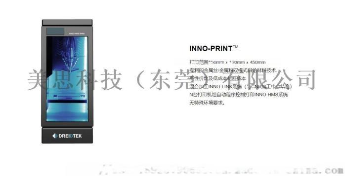 打印机2.jpg
