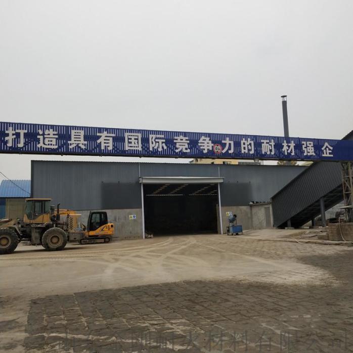 山东淄博金刚平立哈虎弧形粘土耐火砖材料134267942