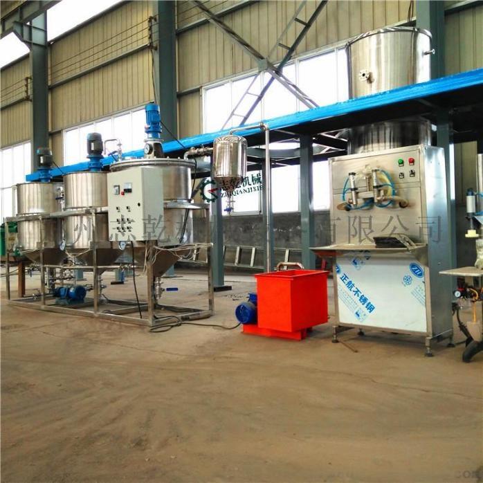 菜籽油精炼油设备 动物油炼油生产线 精炼油设备厂家59714455