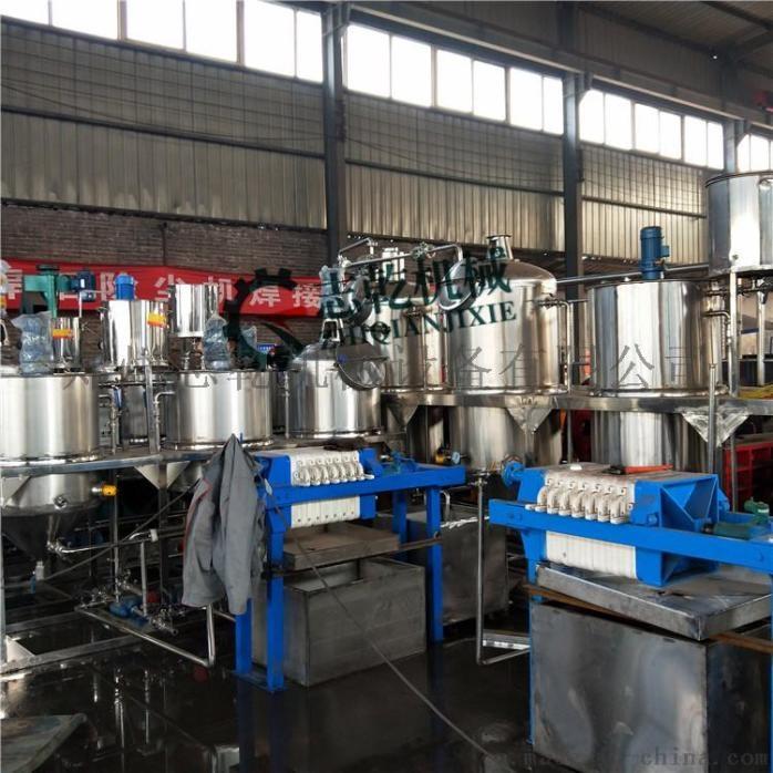 菜籽油精炼油设备 动物油炼油生产线 精炼油设备厂家768853655