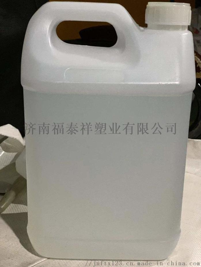 濟南福泰祥供應5升酒精桶 消毒液桶 84消毒液桶900635825