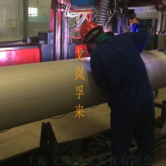 全方位不锈钢管道氩弧焊机898075245
