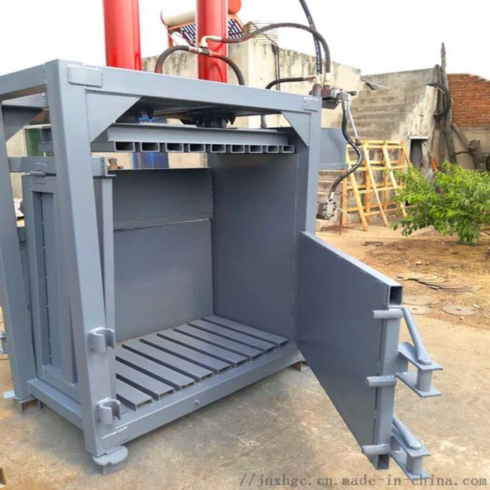 工作服液压打包机 多功能捆包机 旧衣服液压打包机135158502