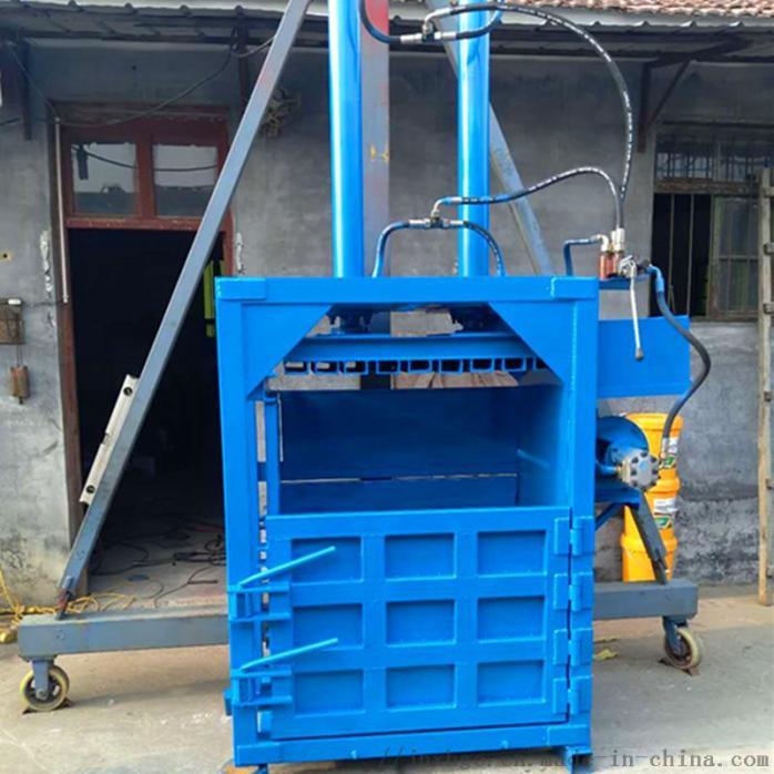 工作服液压打包机 多功能捆包机 旧衣服液压打包机135158492