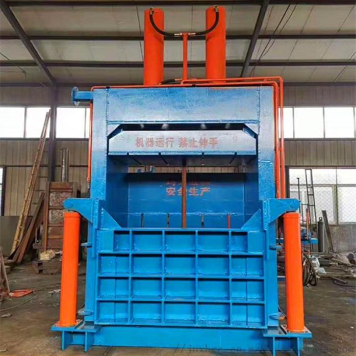 废包装缠绕膜翻包液压打包机 50吨易拉罐液压打包机864672302